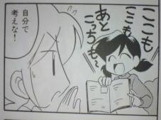 f:id:yamada10-07:20081119200712j:image