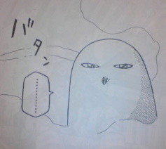 f:id:yamada10-07:20081119225239j:image