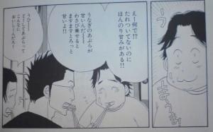 f:id:yamada10-07:20081121145945j:image