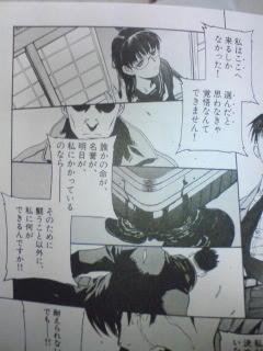 f:id:yamada10-07:20081123194906j:image