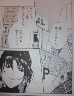 f:id:yamada10-07:20081123225300j:image