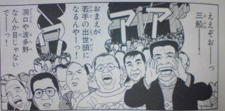 f:id:yamada10-07:20081203151714j:image