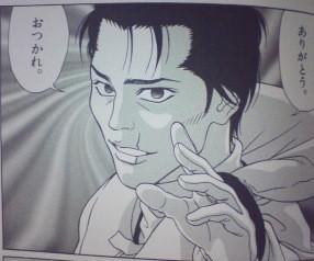 f:id:yamada10-07:20081203160315j:image