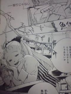 f:id:yamada10-07:20081205003211j:image