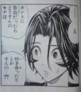 f:id:yamada10-07:20081206155832j:image