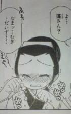 f:id:yamada10-07:20081210171943j:image