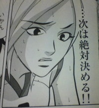 f:id:yamada10-07:20081211022529j:image