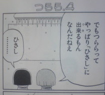 f:id:yamada10-07:20081212124144j:image