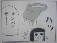 f:id:yamada10-07:20081212124153j:image