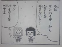 f:id:yamada10-07:20081212124200j:image