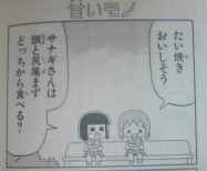 f:id:yamada10-07:20081212125114j:image