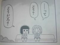 f:id:yamada10-07:20081212125121j:image