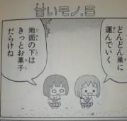 f:id:yamada10-07:20081212125459j:image