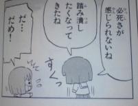 f:id:yamada10-07:20081212125515j:image