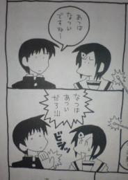f:id:yamada10-07:20081212174907j:image