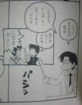 f:id:yamada10-07:20081212174933j:image