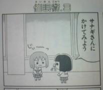 f:id:yamada10-07:20081212191436j:image