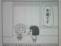 f:id:yamada10-07:20081212191443j:image