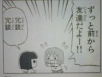 f:id:yamada10-07:20081212191451j:image