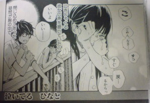 f:id:yamada10-07:20081215230518j:image