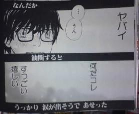 f:id:yamada10-07:20081215231159j:image