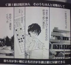 f:id:yamada10-07:20081216001854j:image