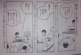 f:id:yamada10-07:20081219023529j:image
