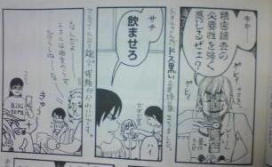f:id:yamada10-07:20081219162519j:image