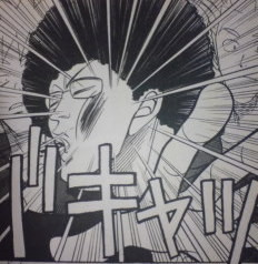 f:id:yamada10-07:20081222020232j:image