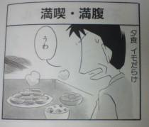 f:id:yamada10-07:20081225221651j:image