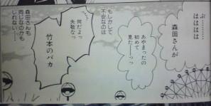 f:id:yamada10-07:20090118225035j:image