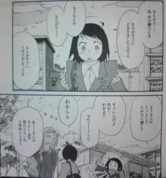 f:id:yamada10-07:20090205161228j:image