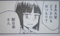 f:id:yamada10-07:20090211224515j:image