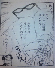 f:id:yamada10-07:20090224200817j:image