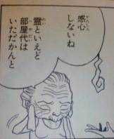 f:id:yamada10-07:20090316200459j:image