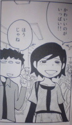 f:id:yamada10-07:20090406172354j:image