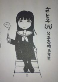 f:id:yamada10-07:20090406204549j:image