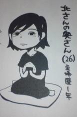 f:id:yamada10-07:20090406204613j:image
