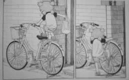 f:id:yamada10-07:20090501220736j:image