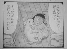 f:id:yamada10-07:20090807191634j:image