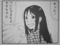f:id:yamada10-07:20090807192644j:image