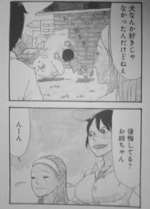 f:id:yamada10-07:20090807201508j:image