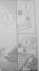 f:id:yamada10-07:20091003202544j:image