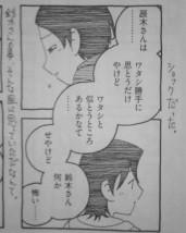 f:id:yamada10-07:20091005003406j:image