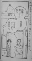f:id:yamada10-07:20091005003929j:image