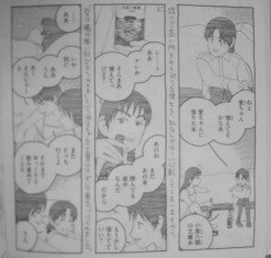 f:id:yamada10-07:20091005004511j:image