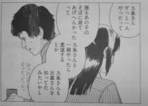 f:id:yamada10-07:20091005005309j:image