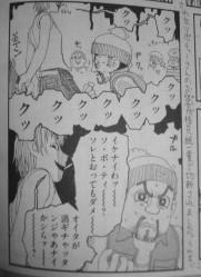 f:id:yamada10-07:20091005023552j:image