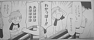 f:id:yamada10-07:20091009175625j:image