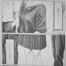 f:id:yamada10-07:20091105210121j:image